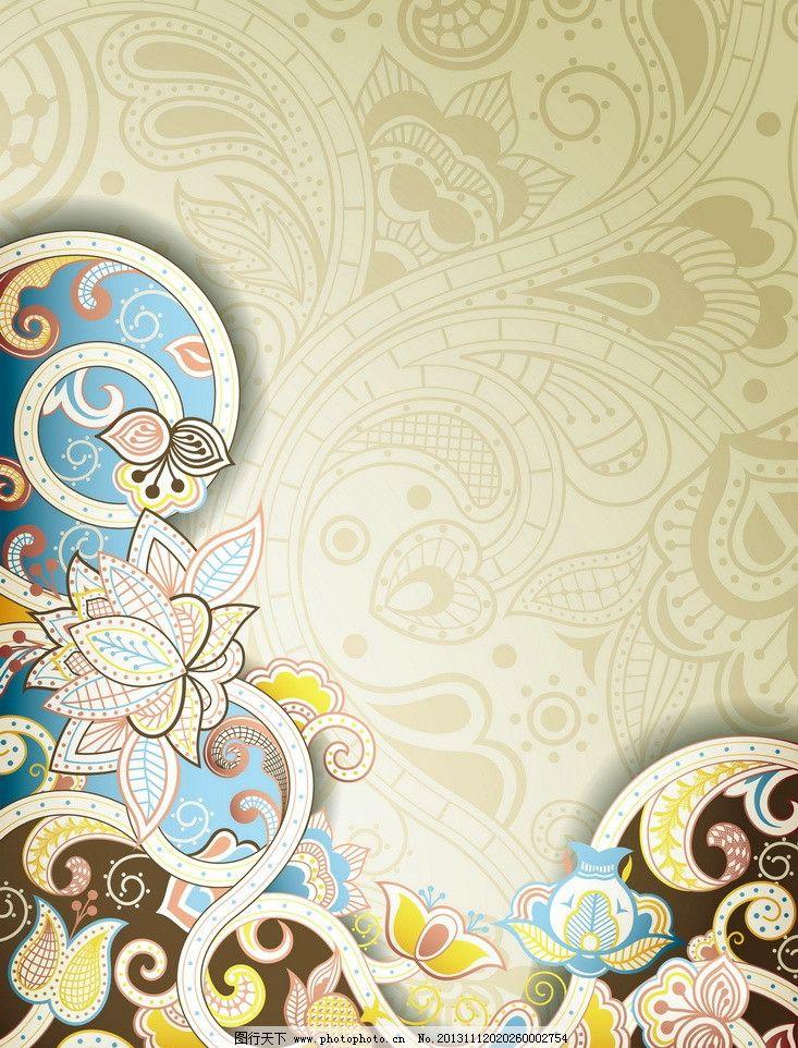 时尚花纹 梦幻花纹 欧式花纹 古典花纹 浪漫 手绘 唯美 背景 底纹