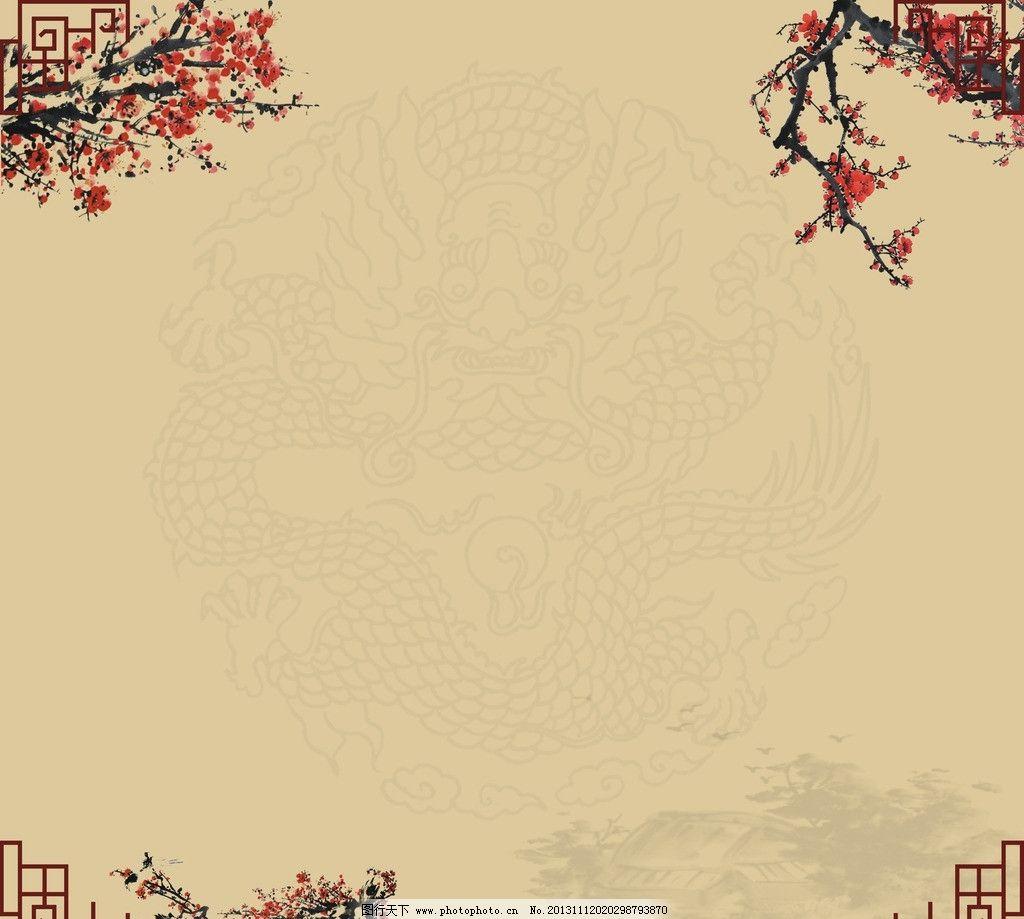 腊梅 麦色 水墨 优雅 背景 底纹背景 底纹边框 矢量 cdr