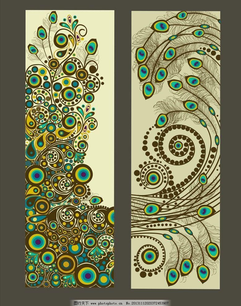 背景花纹 镂空图案 矢量图 花纹 艺术玻璃 透光效果 欧式花纹系列