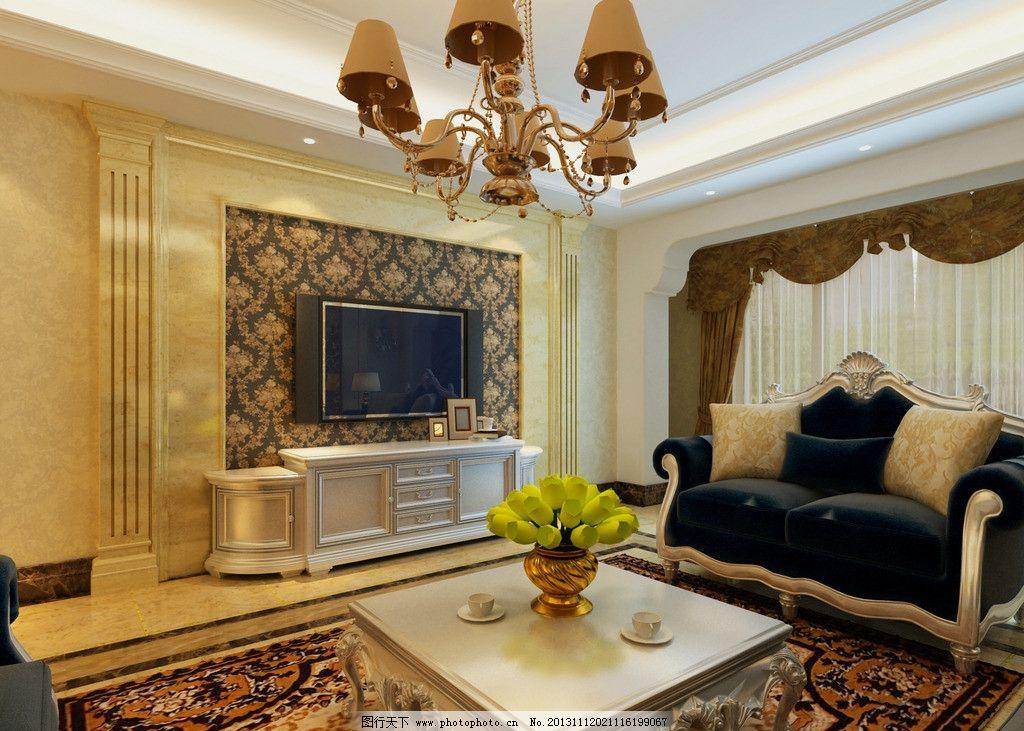 简欧客厅 背景墙 电视背景墙 蓝色沙发
