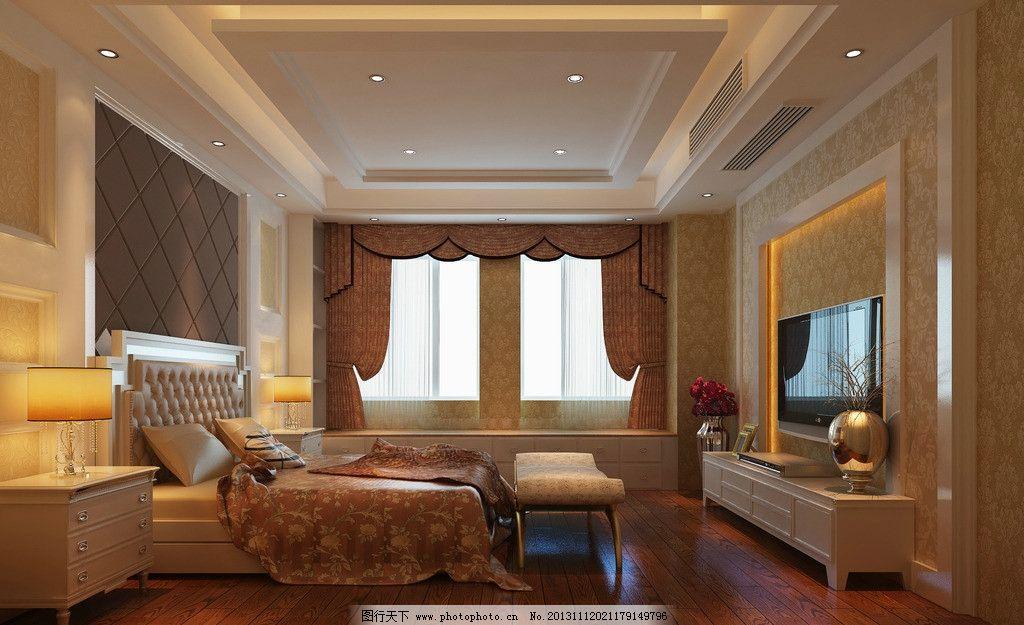 欧式主卧室效果图 室内设计 装修 简欧风格