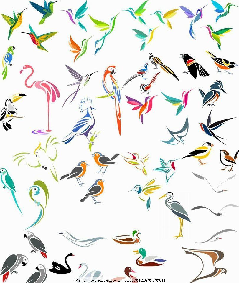 手绘小鸟 小鸟 麻雀 燕子 天鹅 鹦鹉 飞鸟 手绘 动感 装饰 设计 矢量