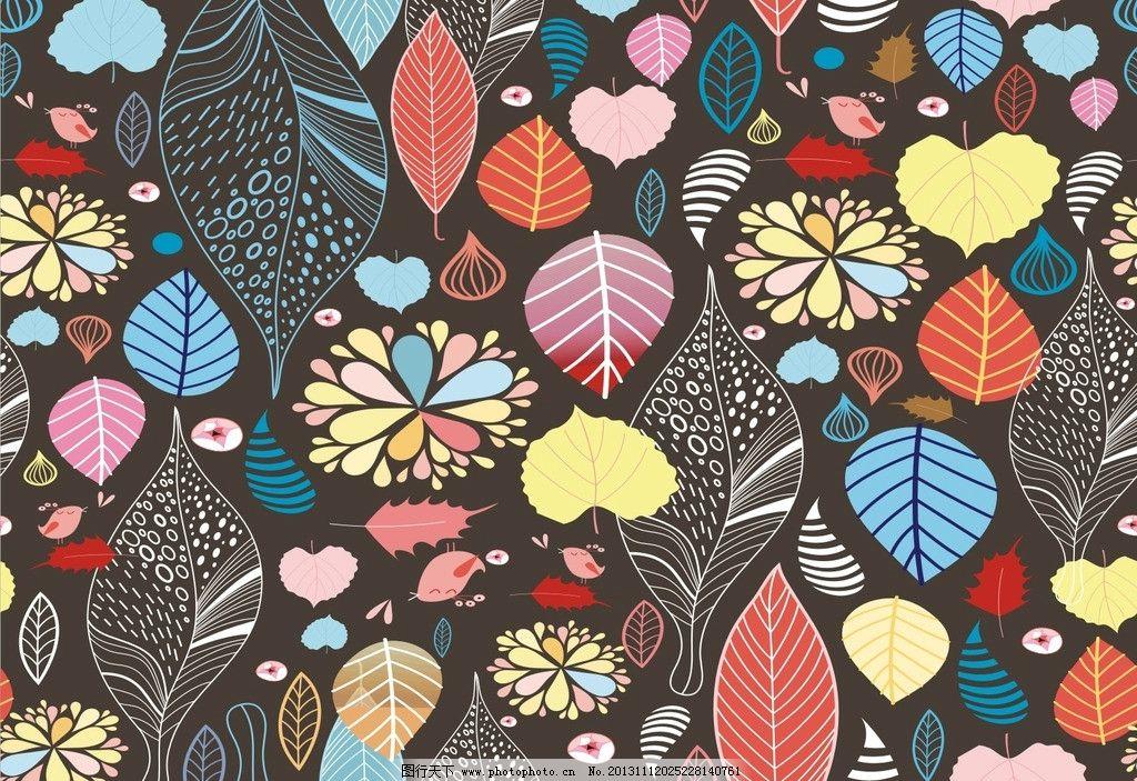 落叶 树木 秋叶 叶子 叶根 叶纹 矢量图 背景图案 广告印刷 墙纸 树