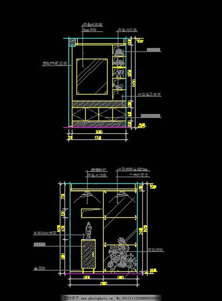 室内玄关 cad 室内设计 玄关 立面图 标注详图 施工图纸 cad设计图 源