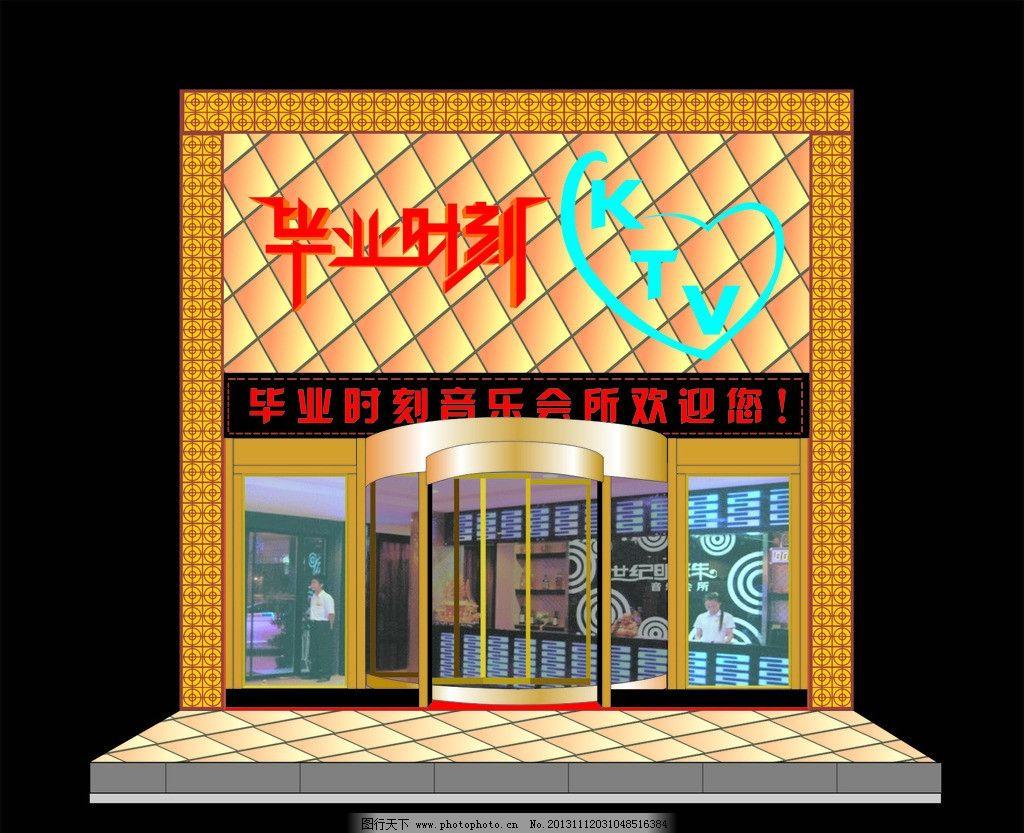 门头牌匾图片_其他_广告设计