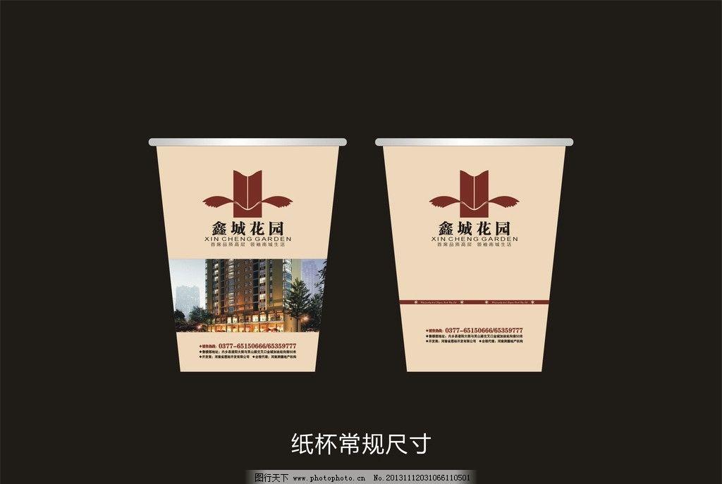 包装 包装设计 设计 1024_687