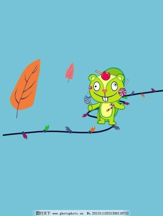 本本封面 插画 创意 创意插画 创意设计 儿童 儿童服装 儿童绘画 松鼠