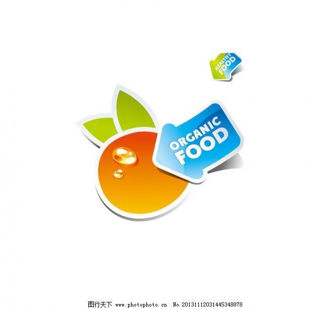 可爱促销标签模板下载 可爱促销标签 水果 水滴 可爱 促销标签 箭头
