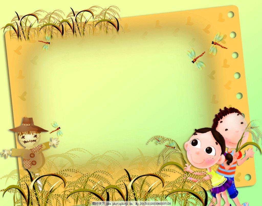 儿童手绘边框画