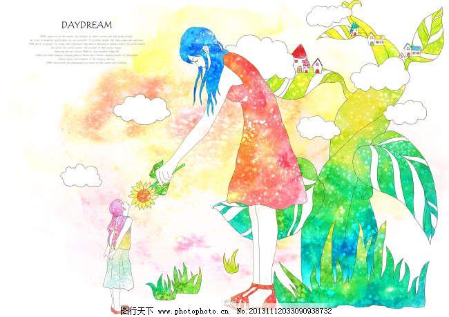 绿色植物和红裙子女孩