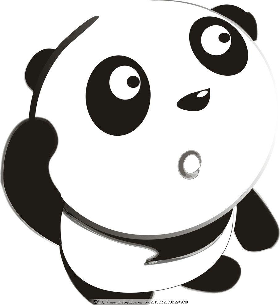 卡通图片 卡通 设计 可爱 搞笑 儿童画 熊猫 矢量素材 其他矢量 矢量