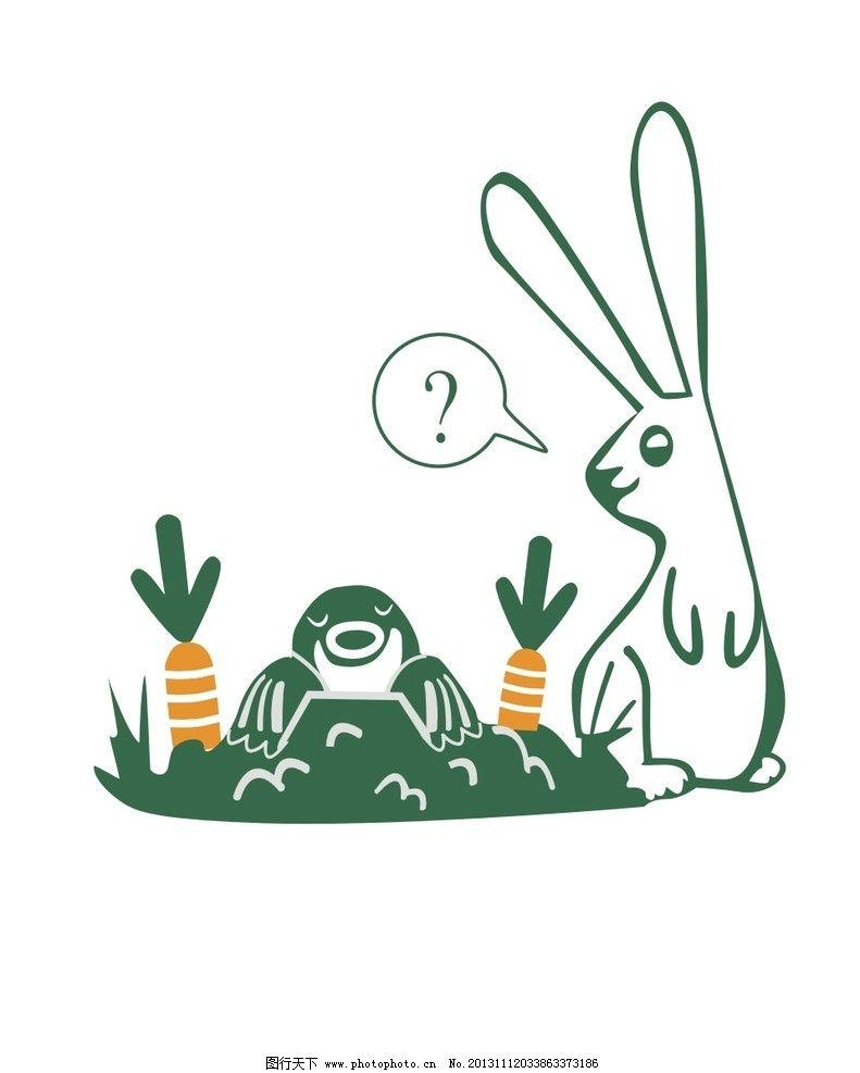 动物印花 海豹 兔子 卡通 儿童 T恤印花 儿童印花 印花 服装印花 图案 图形设计 创意插画 插画 创意 创意设计 时尚 图案设计 卡通画 可爱卡通 装饰画 时尚色彩 卡通底纹 本本封面 儿童服装 儿童绘画 服装印花图案一 矢量素材 其他矢量 矢量 CDR