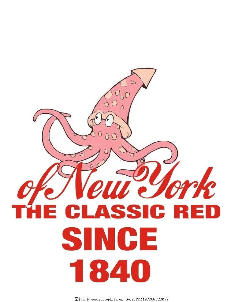 八爪鱼 章鱼 乌贼 卡通 儿童 儿童印花 服装印花 图案 图形设计