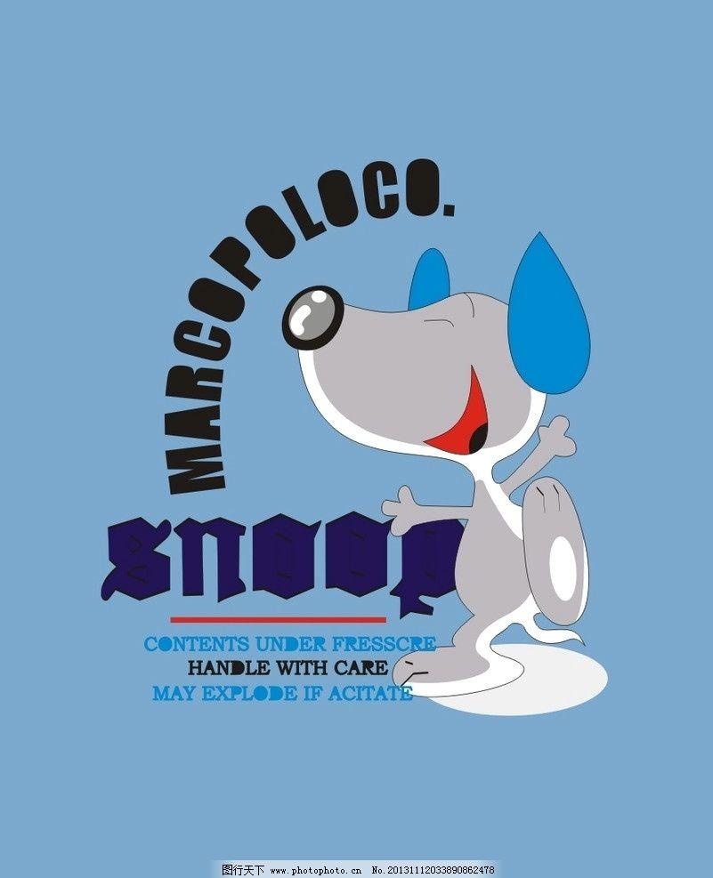 老鼠 鼠 卡通 儿童 t恤印花 儿童印花 印花 服装印花 图案 图形设计