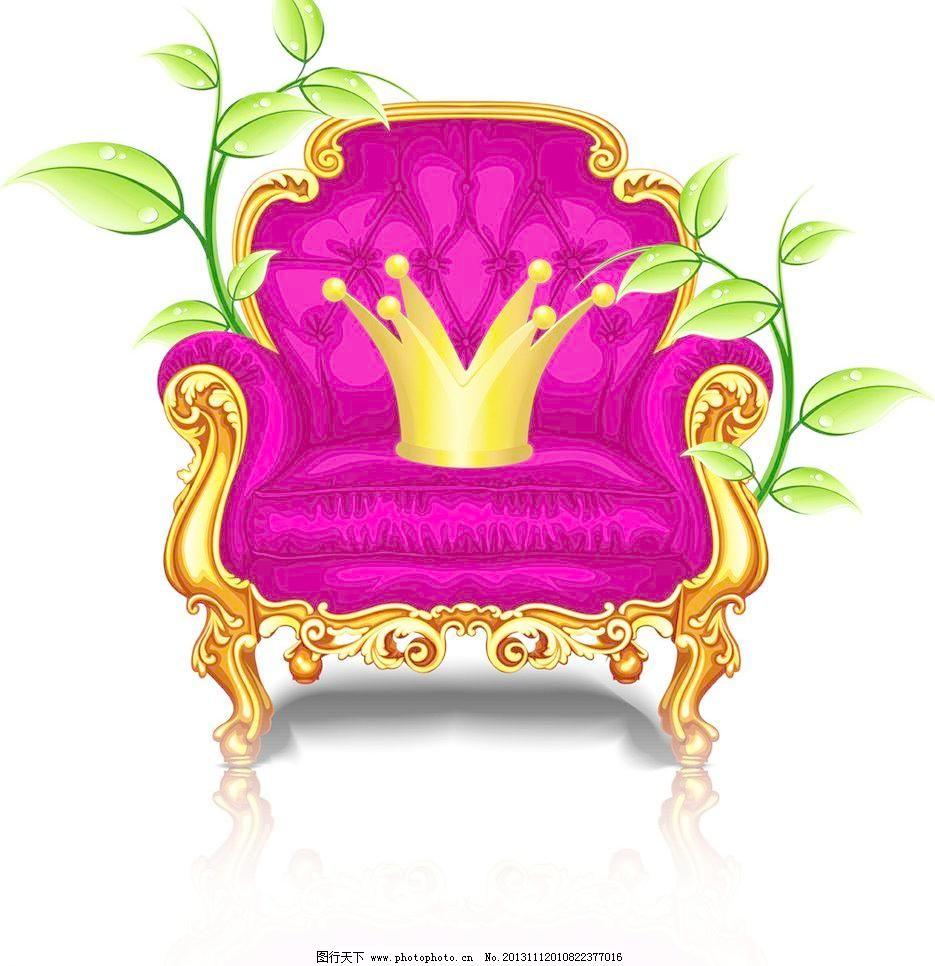 eps 豪华 豪华沙发 皇冠 绿叶 欧式 欧式沙发 沙发 生活百科 生活用品
