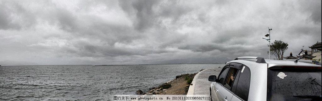 云南 大理/云南大理 洱海畔全景图片