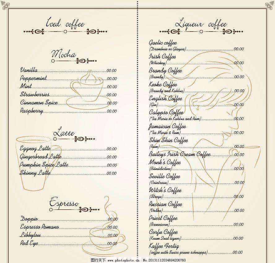 咖啡菜单设计图片