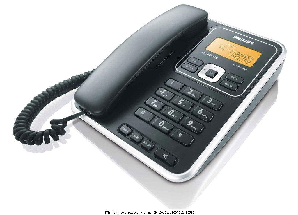 飞利浦 电话机 主机座 固定电话机 重拨 记忆 录音 来电显示 时间显示