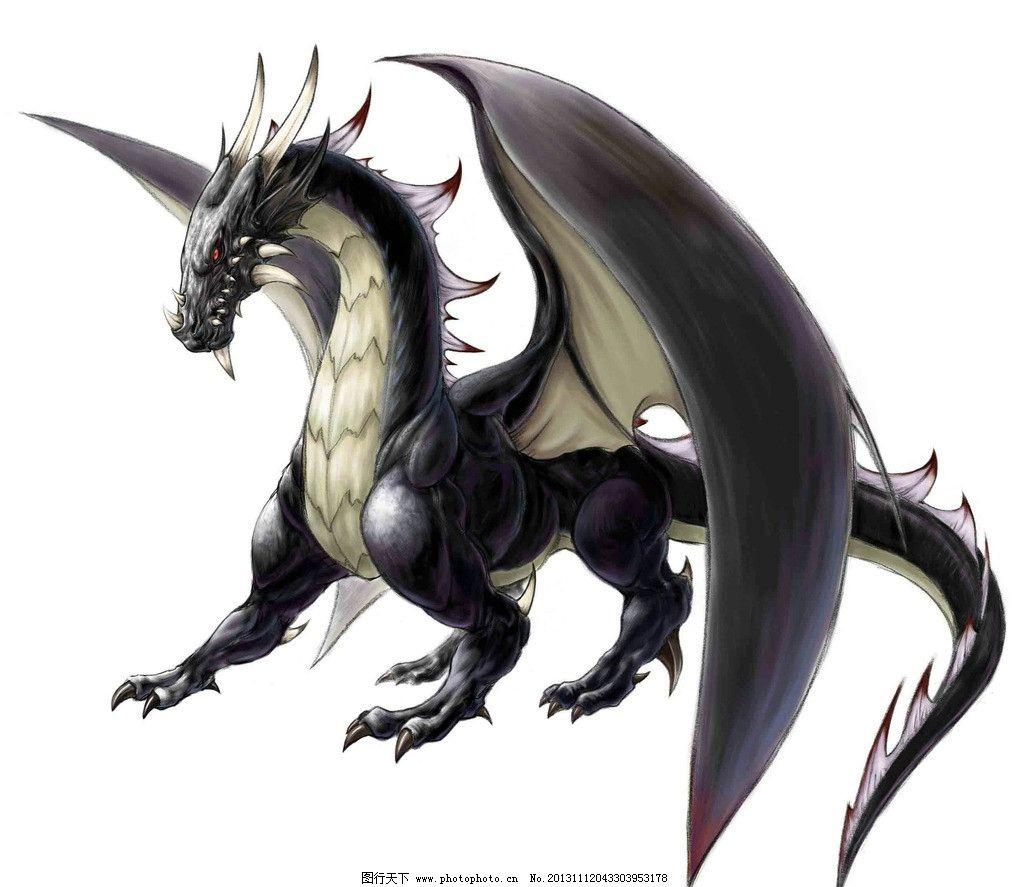 外国龙 动物 怪兽 动物素材 抽象素材 恐龙 设计素材 其他 动漫动画