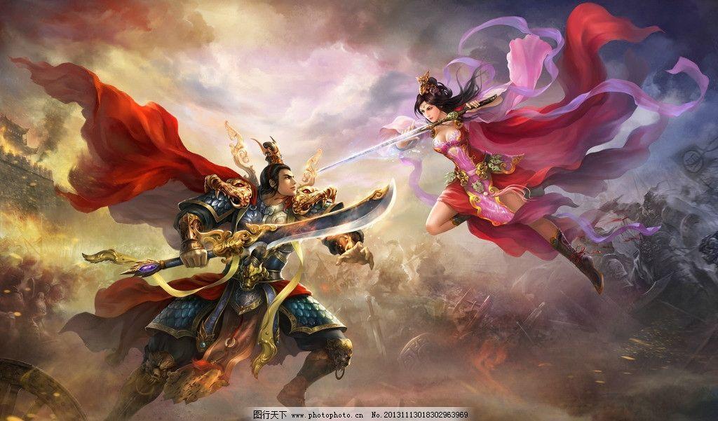 游戏原画 美女 手绘美女 手绘 古装美女 武侠 战士 武士 动漫人物