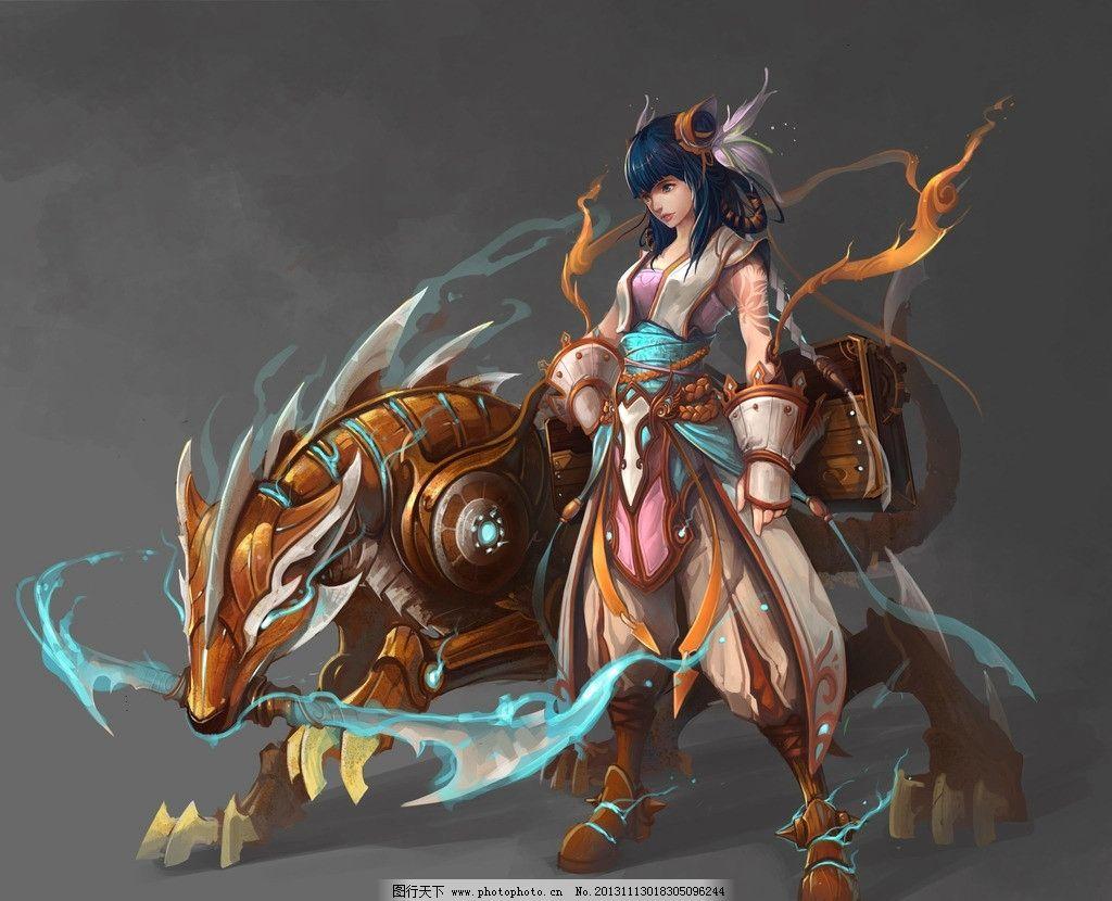 美女 手绘美女 游戏原画 战士 神兽 游戏美女原画及壁纸 动漫人物