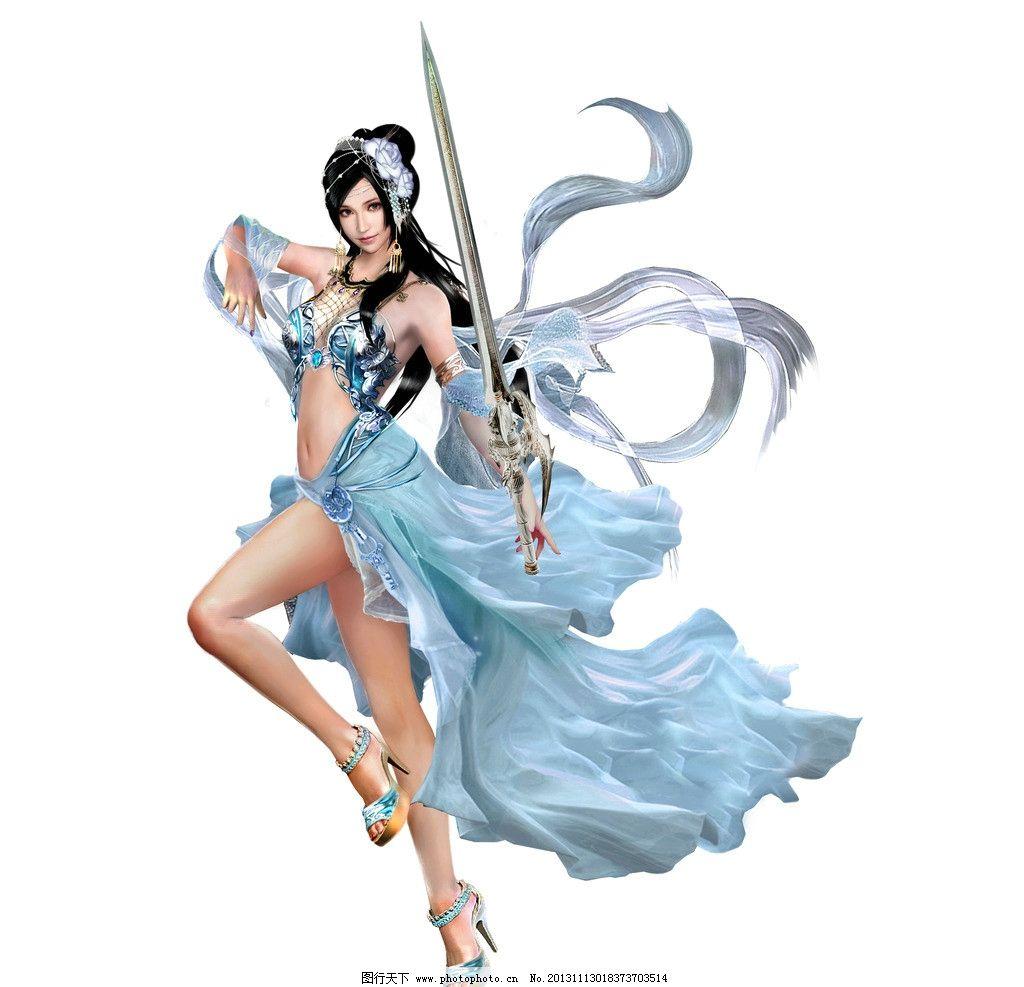 手绘 古装美女 武侠 剑