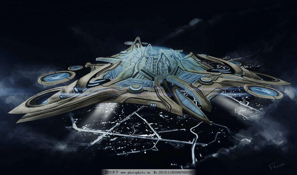 飞船设计图片