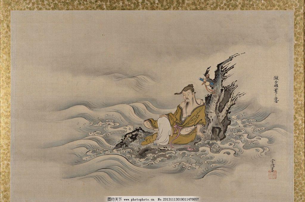 国画 吕洞宾 人物 水墨 白云 绘画书法 文化艺术 设计 150dpi jpg