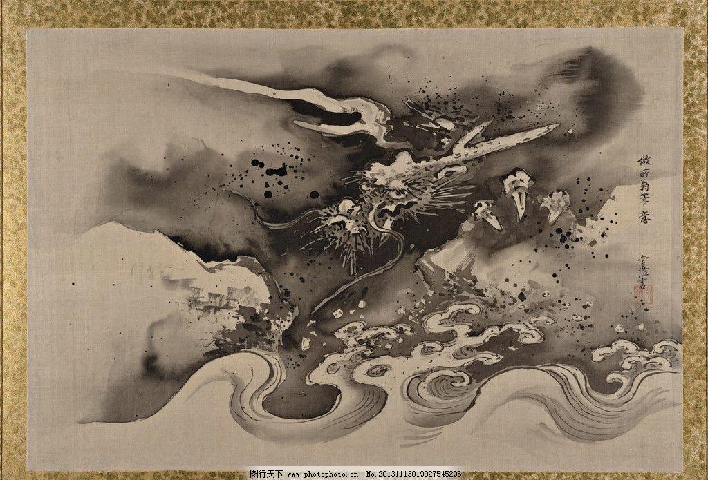 国画 墨龙图 水墨 动物 写意 高清国画