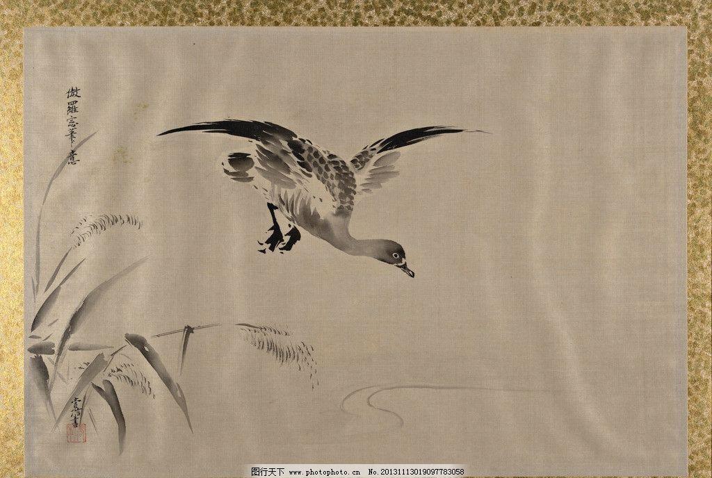 国画 野鸭 水墨 动物 芦苇 高清国画 绘画书法 文化艺术 设计 150dpi