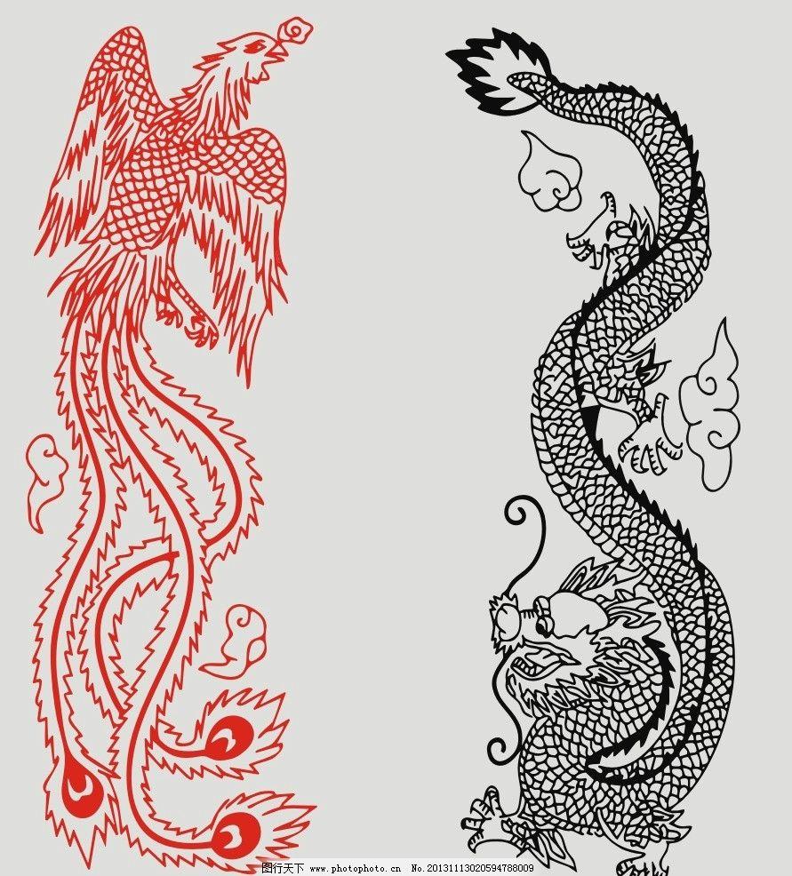 剪纸图案大全简单图解 动物凤凰
