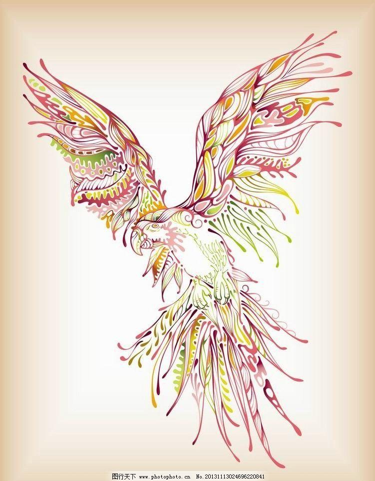 老鹰花纹 老鹰 雕 手绘 时尚 花纹 创意 矢量 鸟类 生物世界 eps