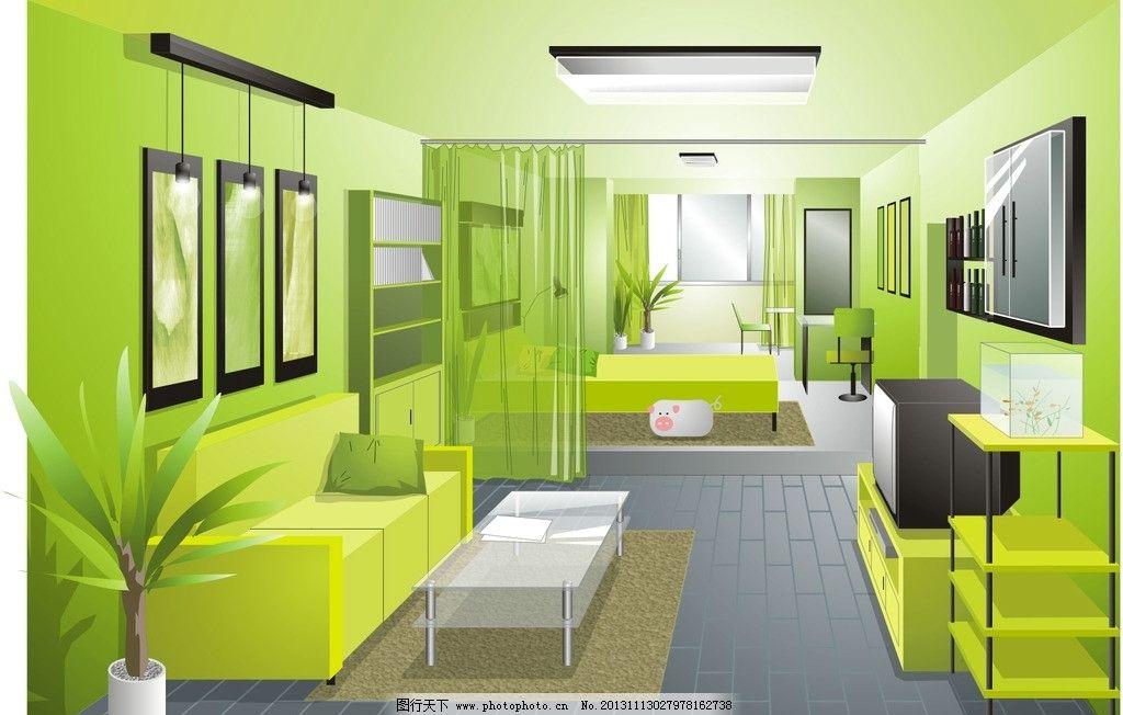室内空间 室内空间矢量 室内透视图 室内效果 空间素材 客厅矢量