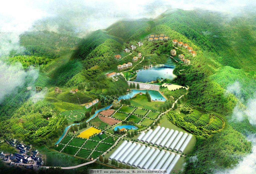 生态农庄 生态农庄规划设计 农庄规划设计图 规划设计鸟瞰图 景观设计