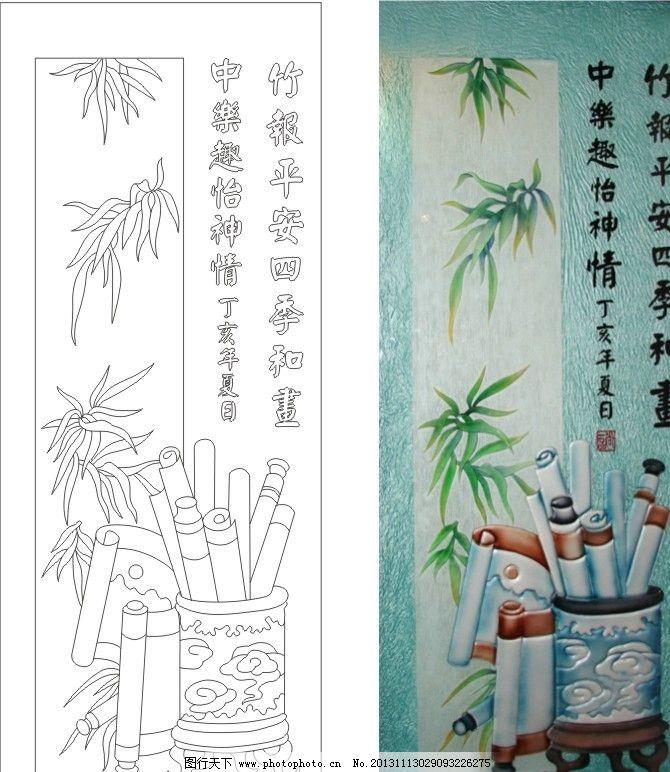 古代竹书简笔画