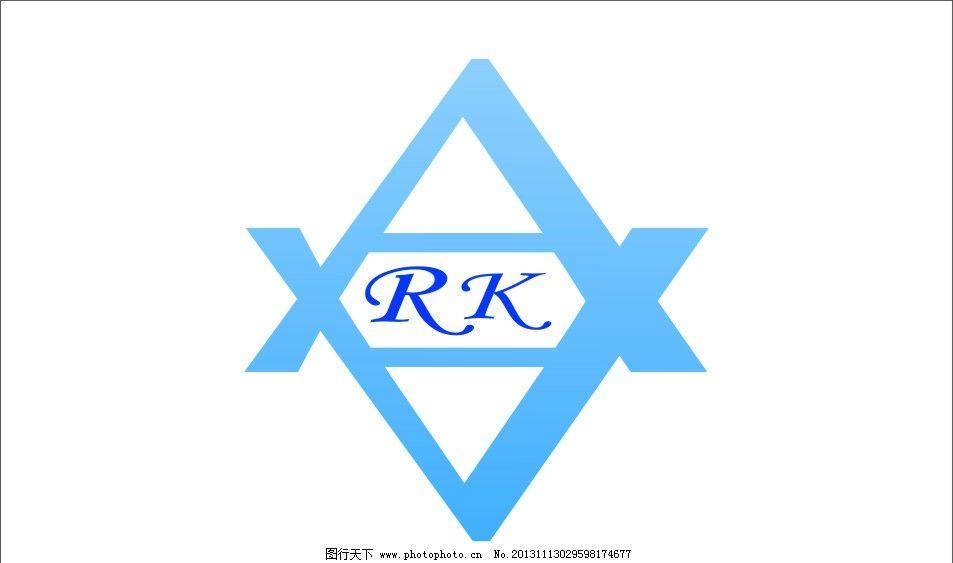 徽标 标志 矢量图 徽标矢量图 蓝色 徽类 广告设计 矢量 cdr