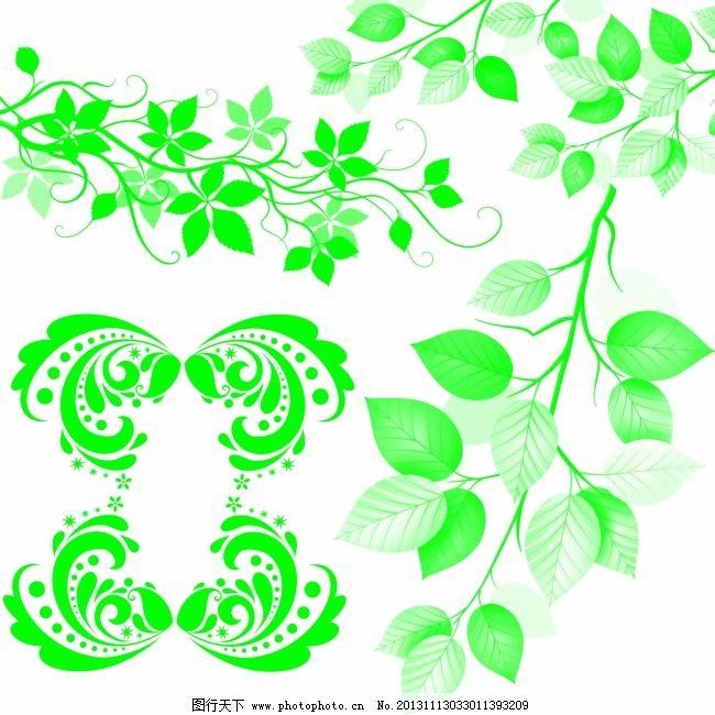 树叶 树叶免费下载 边角花纹 叶子 矢量底花