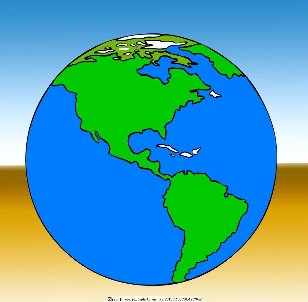 超可爱的地球简笔画