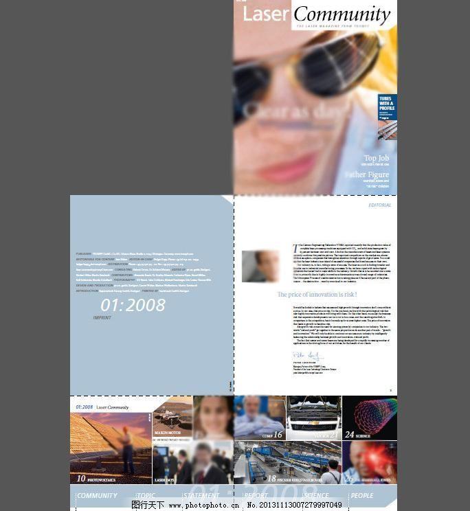 通快激光产品手册 产品画册 产品单页 宣传册 彩页 设计素材 工业产品