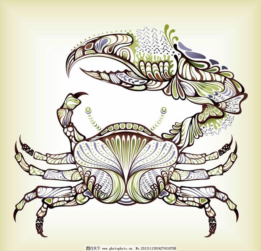 螃蟹花纹 手绘 时尚 创意 矢量 海洋生物 生物世界