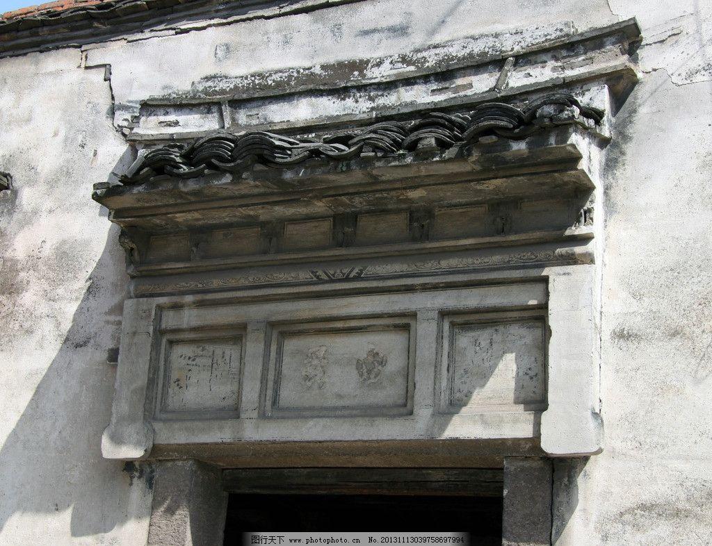 古建筑 古代门窗 雕刻 古朴 门楼 传统图案 门 其他 建筑园林 摄影 72
