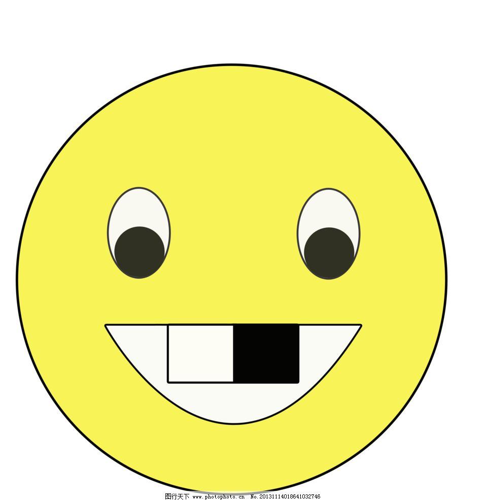 搞笑qq表情图片图片