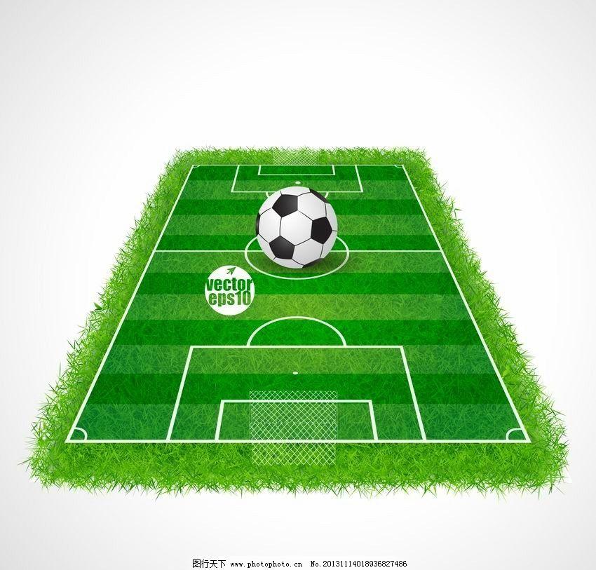 足球场示意图 足球比赛 足球素材 足球 比赛 足球场地 示意图 草地