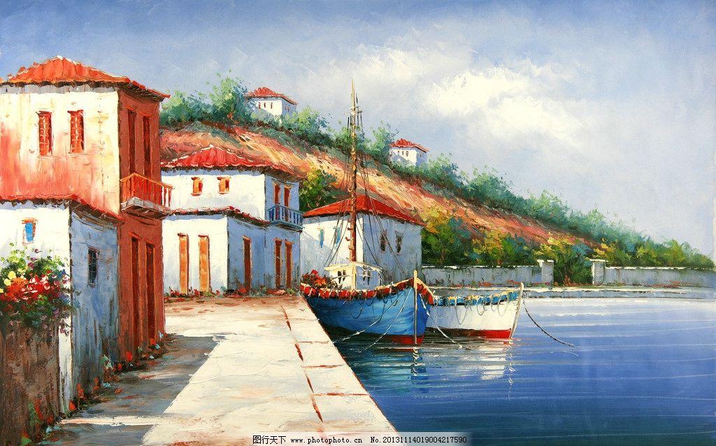 地中海风情手绘油画图片