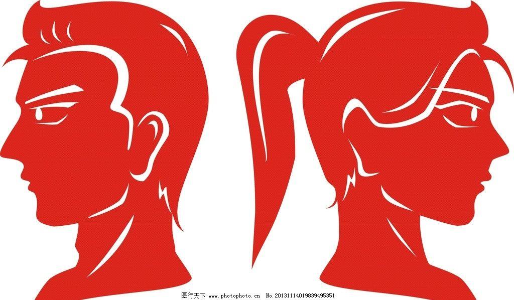 男女标志矢量_男女头像图片_公共标识标志_标志图标_图行天下图库