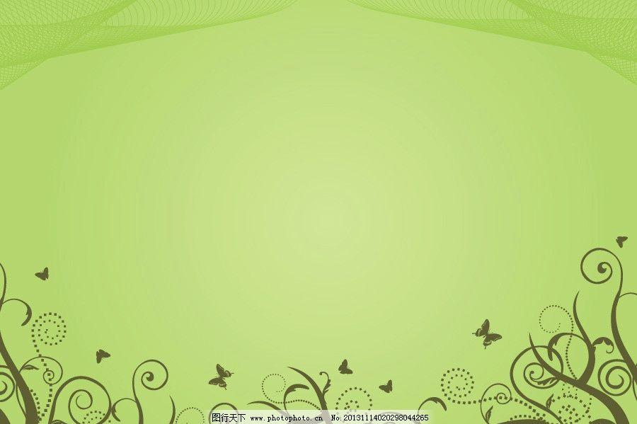 边条 花纹花边 底纹边框 淡雅 相框 花朵 花瓣 小花 花卉 花海 树