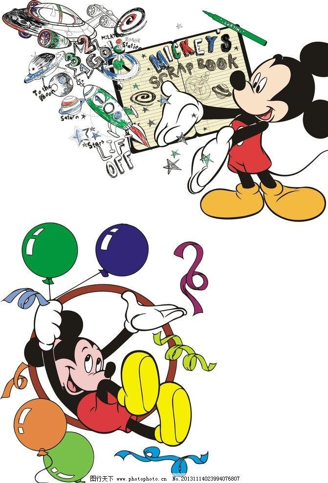 迪士尼米老鼠 卡通动物 矢量素材 米老鼠 气球 飞船 火箭 飞碟 星球