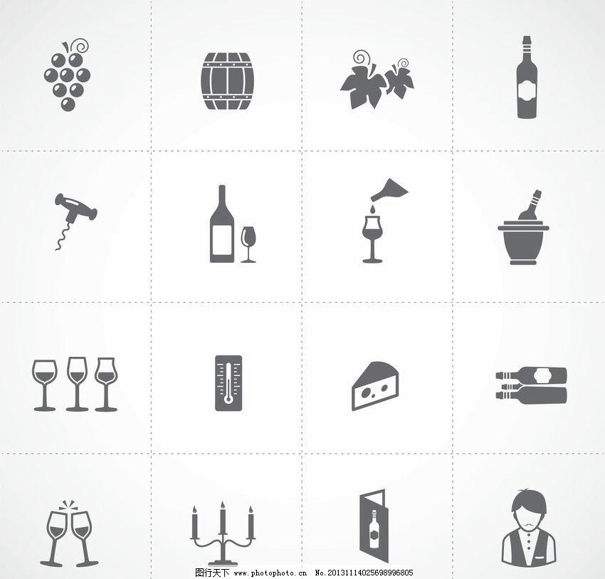 葡萄酒图标 葡萄酒 红酒 葡萄 酒桶 酒吧 欧式 古典 标签 贴纸 徽章