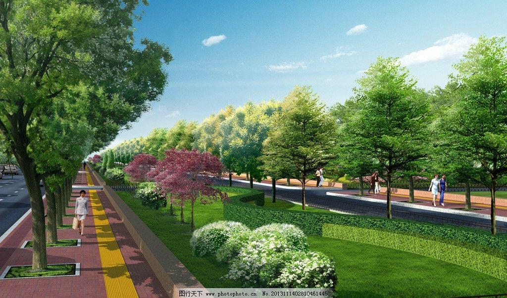道路景观 街道 道路 景观 绿化 自然 设计 景观设计 环境设计 72dpi