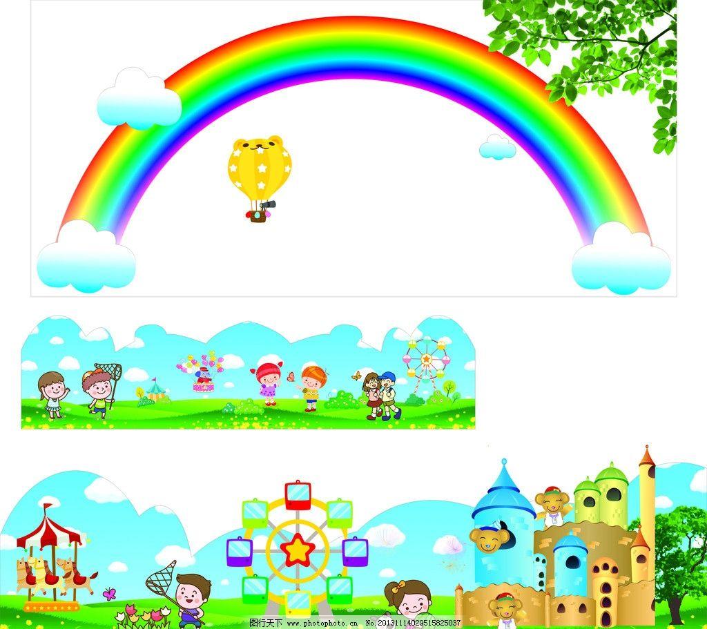 人民南幼儿园 幼儿园户外广告 幼儿园广告 门面 彩虹 云朵 游乐场图标